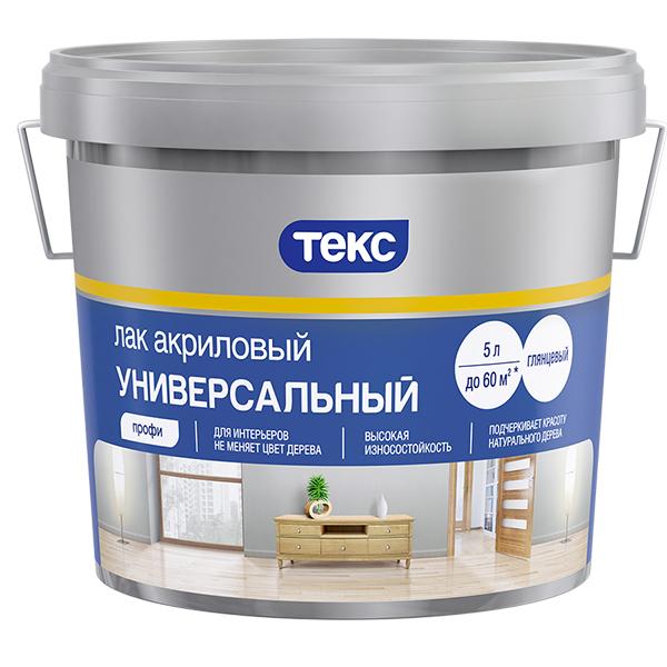 Акриловый лак глянцевый бесцветный цена ткань перкаль купить новосибирск